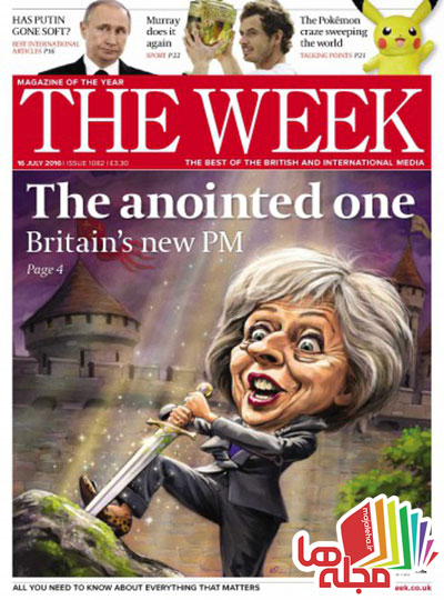 the-week-uk-16-july-2016