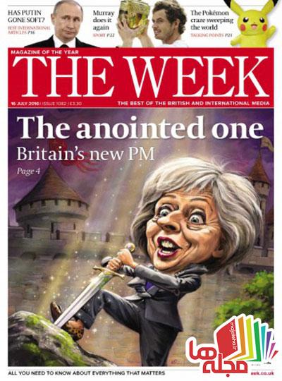 the-week-uk-16-july-2016