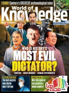 world-of-knowledge-july-2016