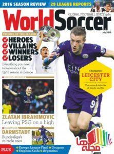 world-soccer-july-2016