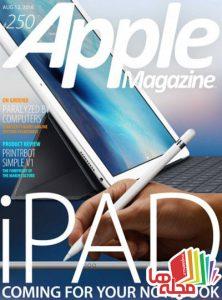 applemagazine-12-august-2016