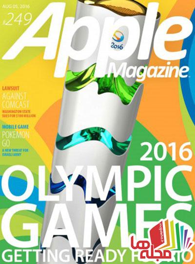 applemagazine-5-august-2016