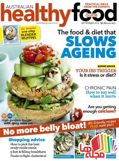 australian-healthy-food-guide-september-2016