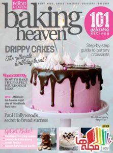 baking-heaven-august-2016