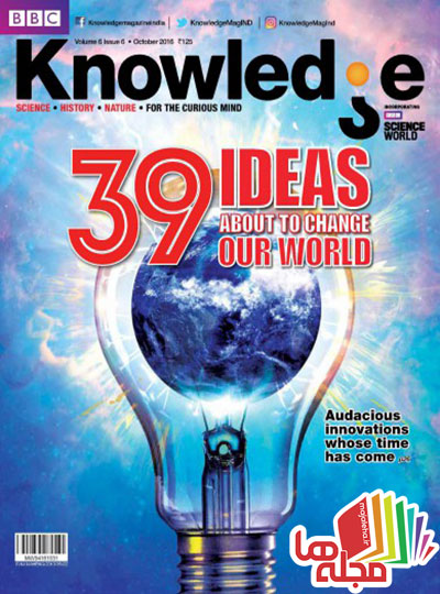 bbc-knowledge-october-2016