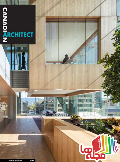 canadian-architect-august-2016