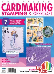 cardmaking-stamping-papercraft-vol.-23-no.1-2016