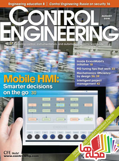 control-engineering-august-2016