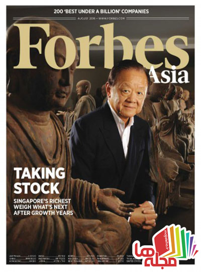 forbes-asia-august-2016