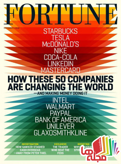 fortune-usa-september-1-2016