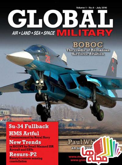 global-military-july-2016