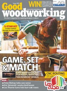 good-woodworking-september-2016