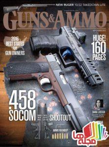 guns-ammo-september-2016