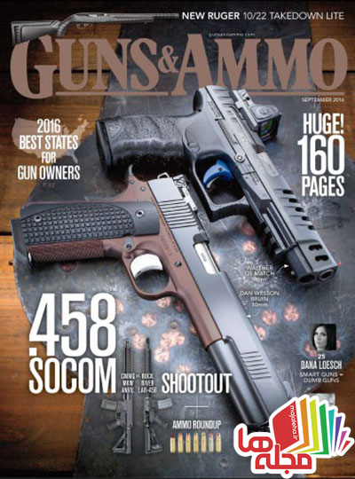 guns-ammo-september-2016