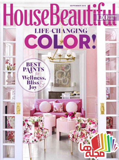 house-beautiful-usa-september-2016