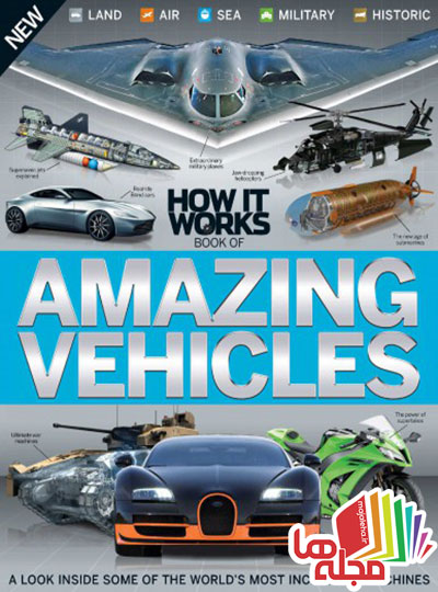 how-it-works-book-of-amazing-vehicles-3rd-edition-2016
