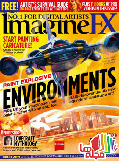 imaginefx-october-2016