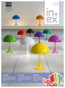 inex-august-2016