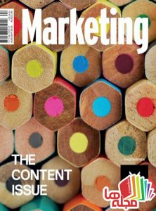 marketing-august-september-2016