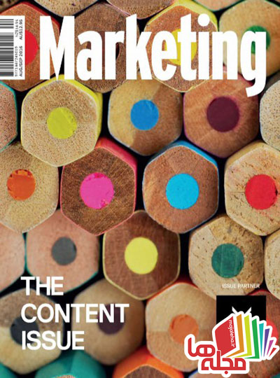 marketing-august-september-2016