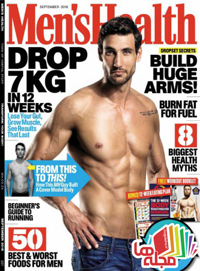 mens-health-south-africa-september-2016