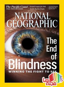 national-geographic-usa-september-2016