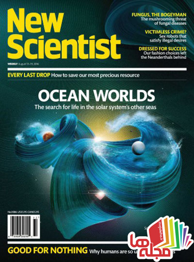 new-scientist-august-13-2016