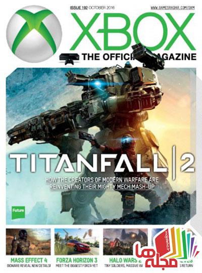 official-xbox-magazine-usa-october-2016