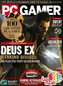 pc-gamer-usa-october-2016