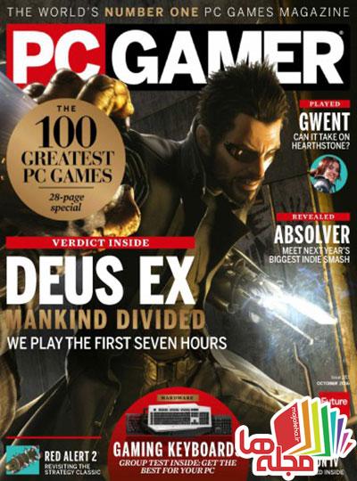 pc-gamer-usa-october-2016