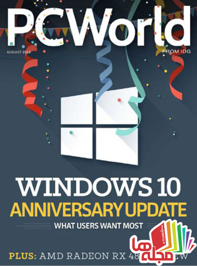pcworld-usa-august-2016