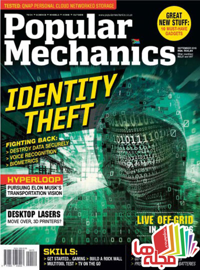 popular-mechanics-south-africa-september-2016