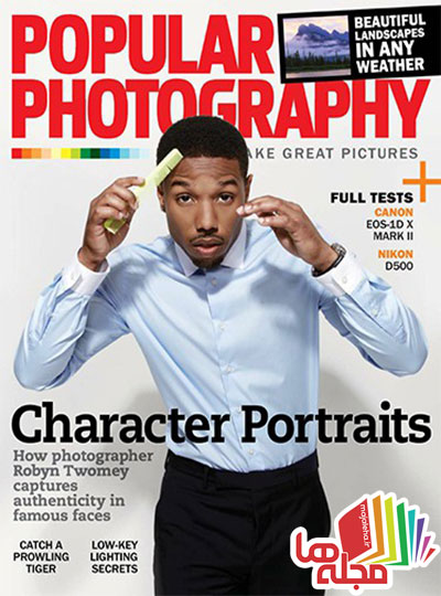 popular-photography-september-2016