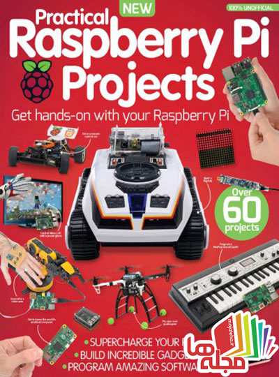 practical-raspberry-pi-projects-2nd-edition-2016