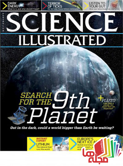 science-illustrated-august-2016