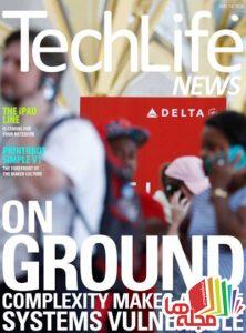 techlife-news-august-14-2016