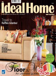 the-ideal-home-and-garden-india-september-2016