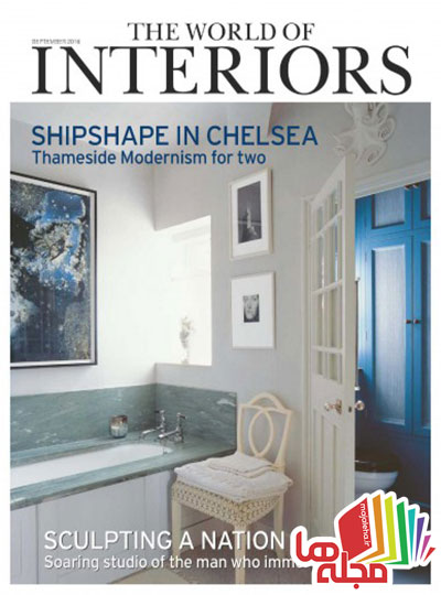 the-world-of-interiors-september-2016