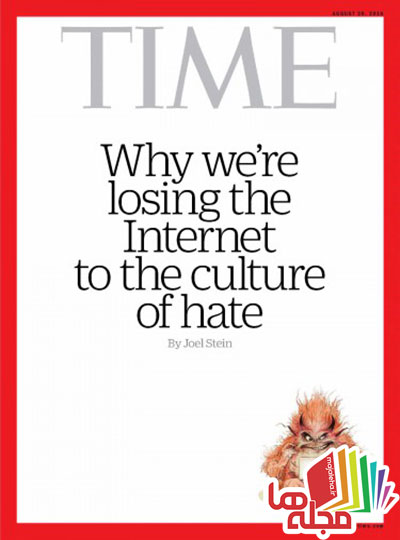 time-magazine-international-august-29-2016