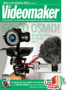 videomaker-usa-august-2016