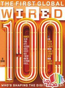 wired-uk-september-2016