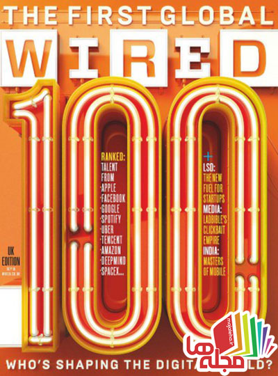 wired-uk-september-2016
