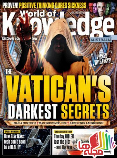 world-of-knowledge-september-2016