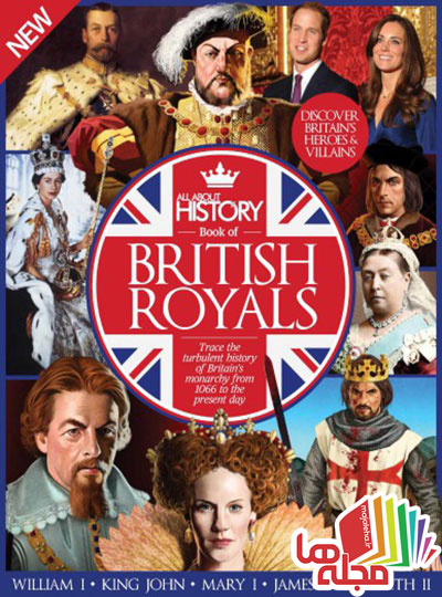 all-about-history-book-of-british-royals-3rd-edition