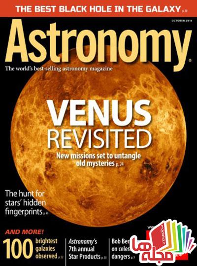 astronomy-october-2016