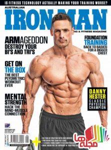 australian-iron-man-september-2016