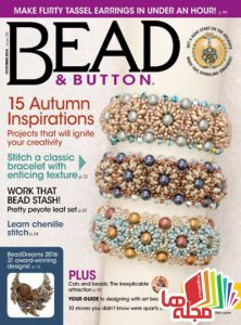 bead-button-october-2016