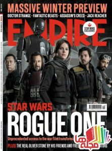 empire-uk-october-2016