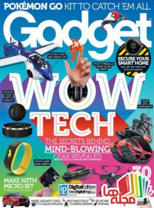 gadget-issue-12-2016