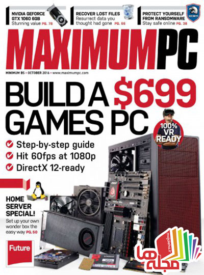 maximum-pc-october-2016